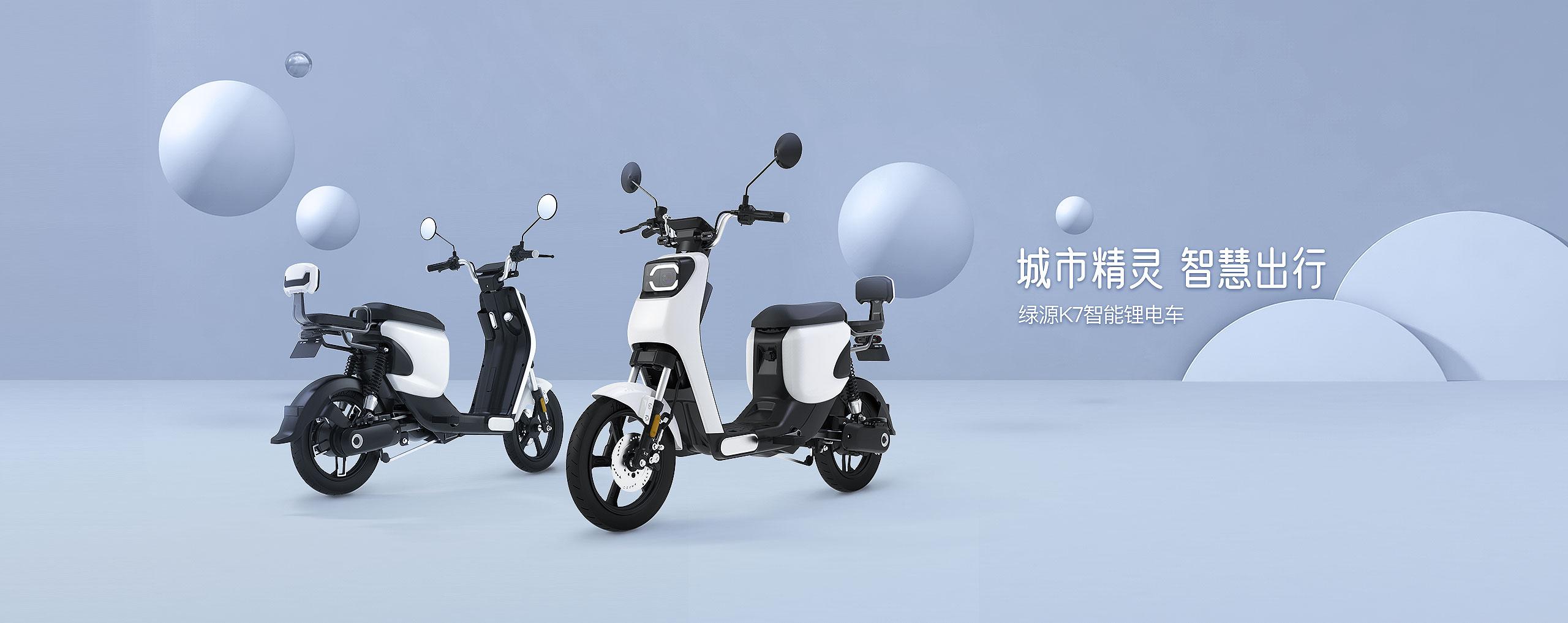 电动自行车-Banner1