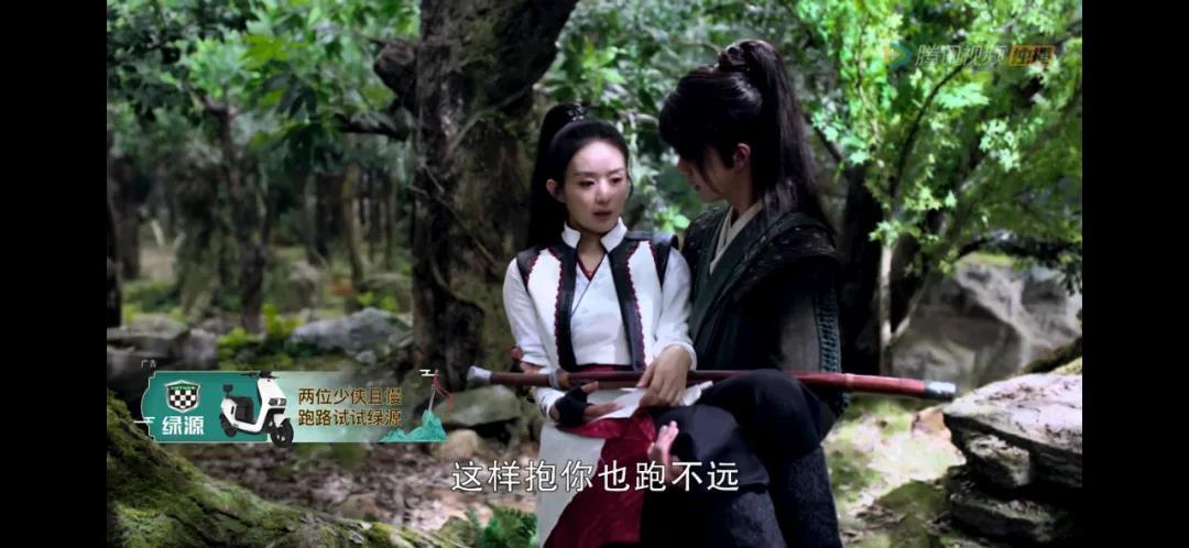 绿源赞助《有翡》强势开播,和赵丽颖、王一博一起闯荡江湖