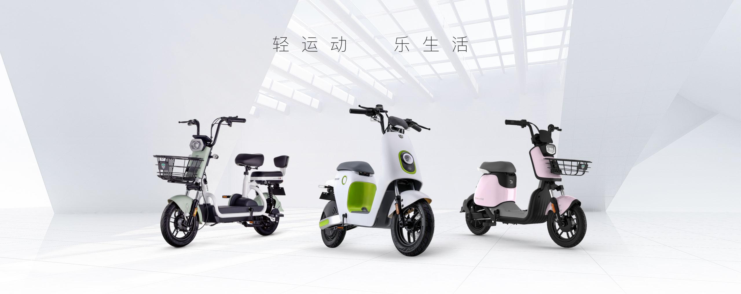 电动自行车-Banner3